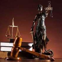 Юридические услуги, в Севастополе