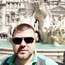 Stanislav, 31 год, хочет пообщаться, в г.Кишинёв