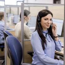 Оператор call-центра, в Великих Луках