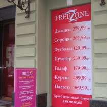 «Арто-Принт» рекламно–производственная группа, в г.Днепропетровск