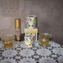 Французские ароматы и косметика от производителя, в г.Запорожье