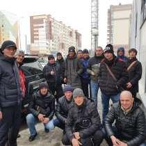 Разнорабочие, грузчики, демонтаж, в Томске