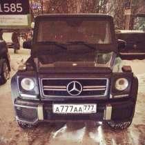 Заказ авто из Германии, в Ялте