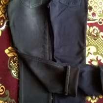 Продам зимние муж. джинсы, в Иркутске