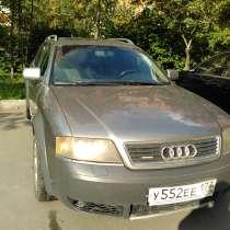 Продаю Audi Allroad 2001 г. в, в Москве