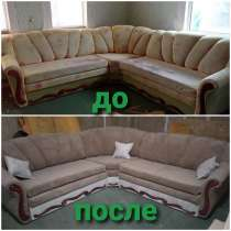 Перетяжка мебели Алчевск, в г.Алчевск