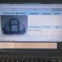 Оптовые поставки саквояж. и фитнес сумок из Петербур. (Новг, в Великом Новгороде