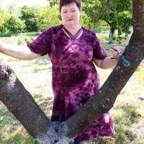 Валентина, 53 года, хочет познакомиться, в Краснодаре