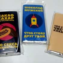 Молочный шоколад в ассортименте, в Красноярске