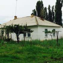 Продается дом на Пристани около озера, в г.Каракол