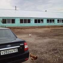 Продается здание бывшей животноводческой фермы, в Самаре