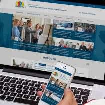 Обучаю созданию сайтов IT IP SEO CRM, в Костроме