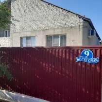 Дом 163 кв. м, в Гулькевичах