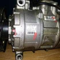 Продам компрессор кондиционера Ауди а8д3, в г.Минск