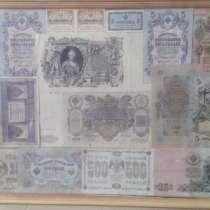 Панно из старых банкнот 40х60см, в Москве