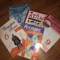 Учебники и тетради, в Пущино