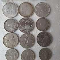 Банкноты и монеты разных стран, в г.Брест