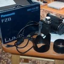 Фотоаппарат панасоник DMC-FZ8, в г.Кокшетау