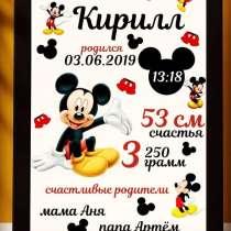 Метрика на заказ, в Новокузнецке