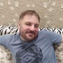 Владимир, 39 лет, хочет пообщаться, в Малоярославце