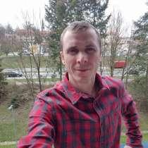 Анатолий, 34 года, хочет познакомиться – Познакомлюсь, в г.Novy Jicin