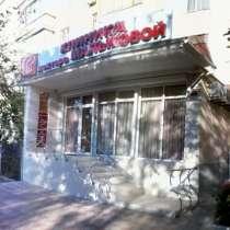 Требуется медсестра в частную стоматологию, в Севастополе