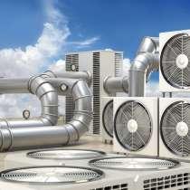 Кондиционеры и системы вентиляции, в Курске