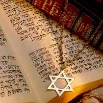 Иврит за три месяца! Упрощенный языковой курс, в г.Караганда