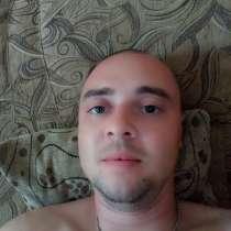 Алексей, 32 года, хочет пообщаться, в Калининграде
