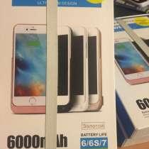 Чехол-аккумулятор на IPhone 6/6s/7/8, в Домодедове