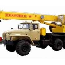 Аренда автокрана 16 тонн 18 метров, в Рязани