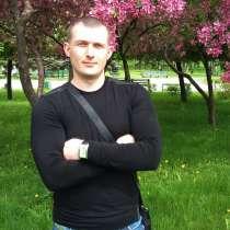 Виталий, 36 лет, хочет познакомиться – Регулярные встречи, в Димитровграде