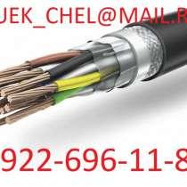 Куплю кабель силовой,контрольный, телефонный, в Москве