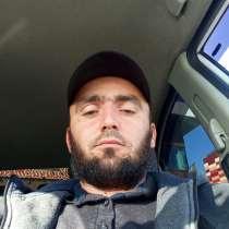 Imran, 28 лет, хочет пообщаться, в Великих Луках