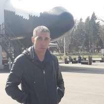Роман Рамзисович, 41 год, хочет познакомиться – Роман Рамзисович, 41год хочет познакомиться, в Москве