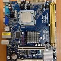 Asrock G41M-VS2 8 Gb, в г.Чашники