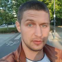 Andzej, 24 года, хочет познакомиться – Andzej, 24 года, хочет познакомиться, в г.Варшава