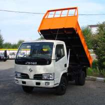 Вывоз мусора мебели, хлама в Ангарске, в Ангарске