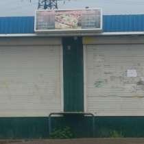 Продам павильон, в Иркутске