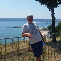 Aleksandr, 38 лет, хочет пообщаться, в г.Лондон