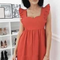 Новое платье, в Тольятти
