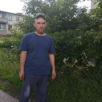 Иван, 50 лет, хочет познакомиться – ищу девчонку для отношений и создания семи, в г.Very