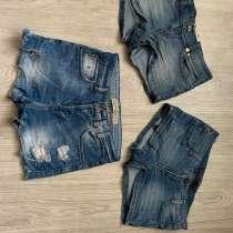Шорты джинсовые, в Благовещенске