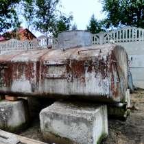 Продается цестерна для воды или канализации, в Ростове