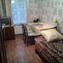 Сдаю комнату на длительный срок, в Москве