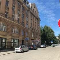 Квартира 3-х комнатная Латвия Рига супер предложение, в г.Рига