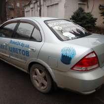 Nissan Almera Classic 2007 Машина в очень хорошем состоянии, в г.Днепропетровск
