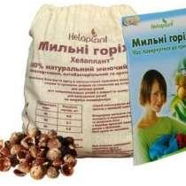 Мыльные орехи, Sapindus Mukorossi. Подробнее:, в г.Днепропетровск