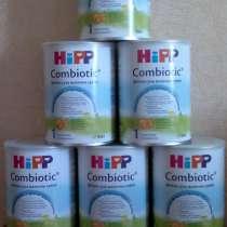 Детская молочная смесь Hipp Combiotic1, в г.Канев