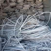 Закупаем отходы полимеров: ПП, ПНД, ПВД, ПС, ПА, АБС, ПВХ, в Екатеринбурге